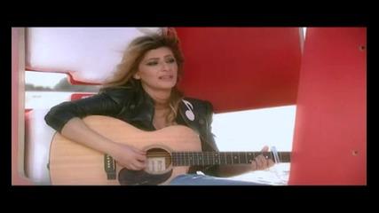 Sarid hadad - New Song