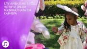 Блу Айви с песен в албума на Джей Зи