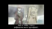 Neo Angelique ~abyss~ 2nd Age Епизод 9 bg sub