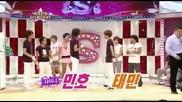 Taemin vs Minho: Защо си толкова висок?