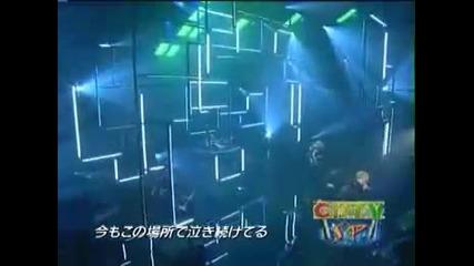 Gackt - Rain live
