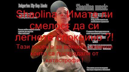 New 2011 за пострадалите в катастрофите New Shaolina_-_ имате ли смелост да си легнете спокойно