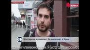 Български журналист е нападнат в Крим