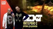 NEXTTV 013: Гост: Интервю с Орлин Дуцкинов