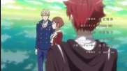Dance with Devils - Opening