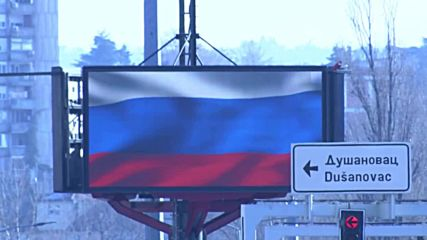 Serbia: Russian and Serbian flags intertwine as Belgrade prepares for Putin's visit