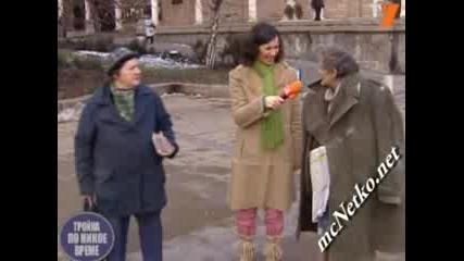 Мери Репортери