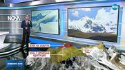 Леден капан блокира издирването на Боян Петров (ОБЗОР)