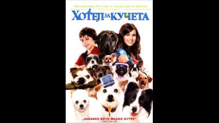 Хотел за кучета (синхронен екип 1, дублаж по Нова телевизия на 30.12.2011 г.) (запис)