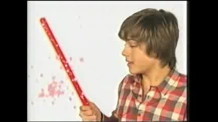 Dylan Sprouse (new!!!!!) - Disney Channel Logo
