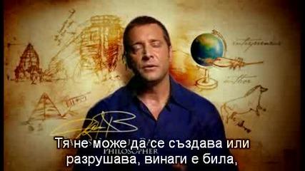 The secret - Тайната