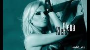 Elena - Bezsramna ( official Cd Rip ) Елена - Безсрамна