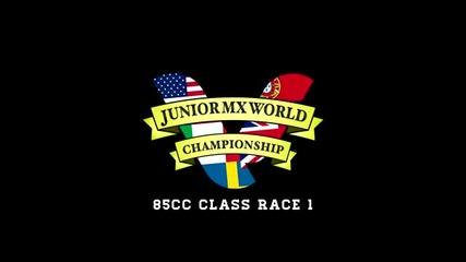 2012 Junior World Champs - 85cc Sevlievo