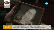 В печата: 870 000 българи мързелуват