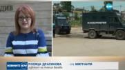 """СЛЕД АРЕСТА ЗА ТРАФИК НА МИГРАНТИ: Анелия Велева: """"Невинна съм!"""""""