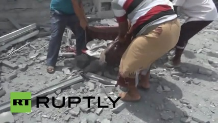 Yemen: Al-Hudaydah pounded by Saudi-led airstrikes