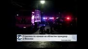 Стреляха по конвоя на областен прокурор в Мексико