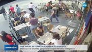 Франция въвежда сурови глоби за тормоз над жени по улиците (ВИДЕО)