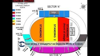 България ще запомни 12 май 2013 г. и с концерта на Depeche Mode в София