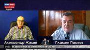 Что может и должна сделать Россия?