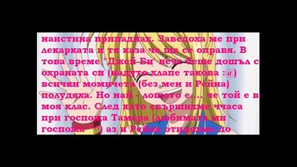 Nalu's Friends (nalu fic) ep.1