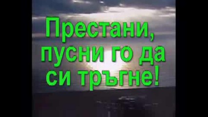 Ramzi & Ash King - Your Love is Blind (превод)