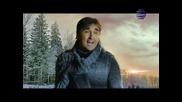 Веселин Маринов - Коледа иде пак