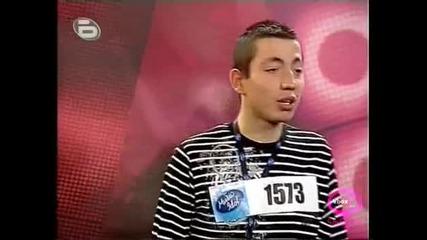 Music Idol 2 Hristo Genkov - Pesen za Komshiikata