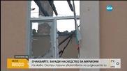 Нова телевизия с кампания в помощ на изгорялото в Карнобат училище