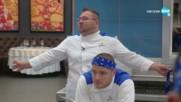 """Победители и победени - """"Hell's Kitchen"""" (17.03.2020)"""