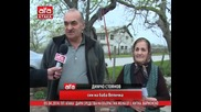 Пп Атака дари средства на възрастна жена от с. Китка