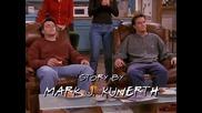 Friends, Season 4, Episode 17 Bg Subs