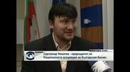 Бизнесът дава под съд банките в България