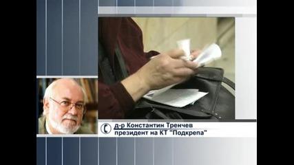 Синдикатите искат увеличаване на осигурителните вноски с 2% , правителството е против