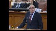 Парламентарни страсти
