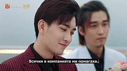 The Only You (2021) / Единствено ти Е20