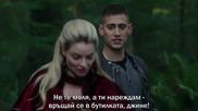 Once Upon a Time in Wonderland Имало едно време в страната на чудесата (2013) s01e10 бг субтитри
