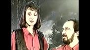 дуо Южен полъх и гости- Годините минават (1996)