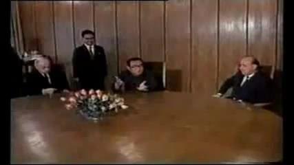 България и Северна Корея (1975)