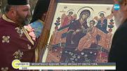 Десетки миряни се поклониха пред иконата на Богородица Всецарица