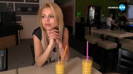 София - Ден и Нощ - Епизод 536 - Част 2