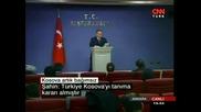 Република На Турция Признае Косово