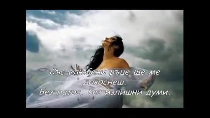 Някой Ден..-val - Валентина Цвяткова