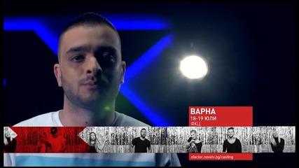 X Factor - Криско