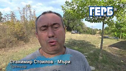 Станимир Стоилов- Мъри в подкрепа на Станислав Дечев ГЕРБ Местни избори 2019