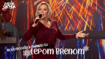 Lepa Brena - Miki, Mico - Zvezde Granda Specijal - (Prva TV 2021)
