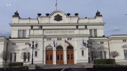 София - март 2014