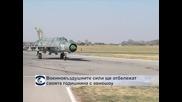 Военновъздушните сили ще отбележеат своята годишнина с авиошоу
