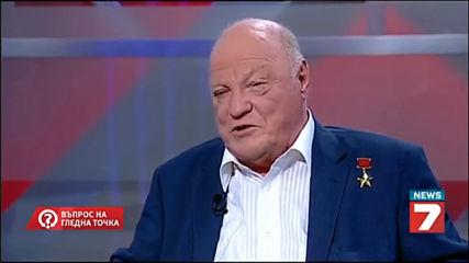 Лтчик-космонавт Герой Советского Союза Игорь Петрович Волк Мы никогда в космосе не были