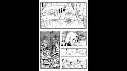 Naruto Bg Manga 409